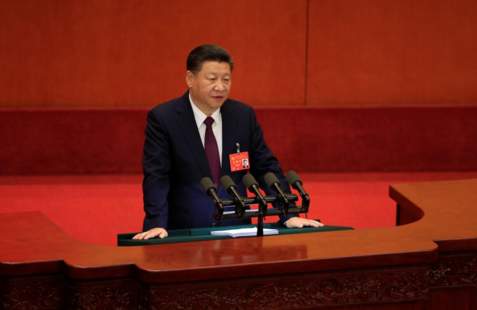 Xi Jinping arrives for the opening of the 19th National Congress of the Communist party of China at the Great Hall of the People in Beijing (Photo: Reuters)