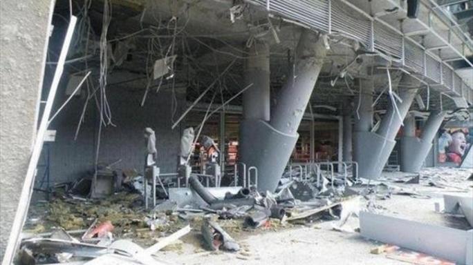The damage to Shakhtar Donetsk stadium