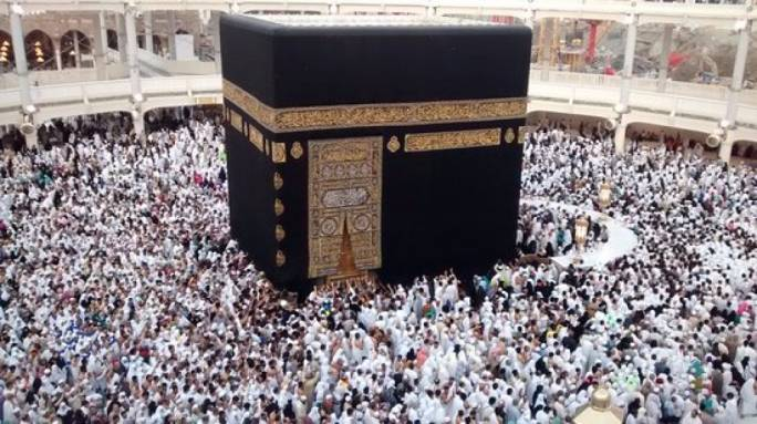 Qatari authorities had accused Saudi Arabia of politicising hajj and jeopardising the pilgrimage to Mecca