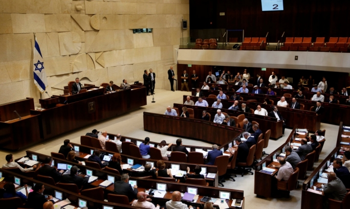 Law Passed By Knesset Banning Israel Boycotters Entry to the Country