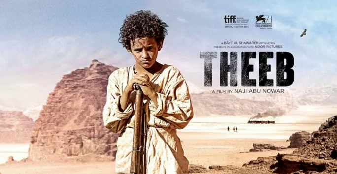 Theeb, a Jordanian film, is the first of the country's cinematic fruits to be nominated by the Academy Awards