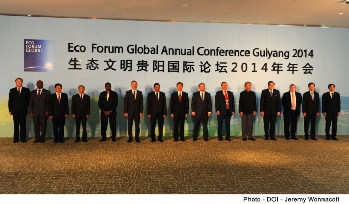 The Eco Forum delegates in Guiyang.