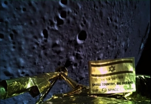 Israel's Beresheet spacecraft crashes on Moon