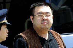 Kim Jong-nam had antidote to VX nerve agent, learns court