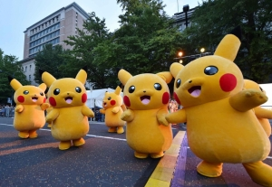 Pokémon GO: 'The divide between the digital and the physical is becoming increasingly blurred'