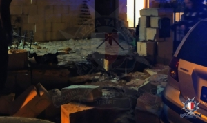 No one injured in gas cylinder explosion