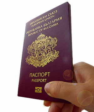 Albanian man admits using fake Bulgarian passport to evade travel restrictions