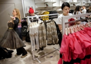 Slight rise in Retail Price Index recorded in August