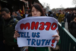 Latest search for missing MH370 flight formally ends