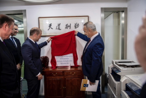 Prime Minister Joseph Muscat inaugurates Maltese company's Shanghai offices