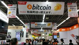 Japan: company to pay employees in Bitcoin as of February 2018