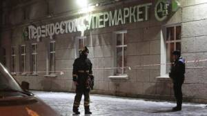 At least 10 injured in St Petersburg supermarket explosion