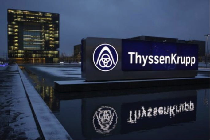 If the merger between Tata Steel and ThyssenKrupp gets approved, the new company would control roughly 27% of the European market for flat steel, making it the second biggest steel producer on the old continent
