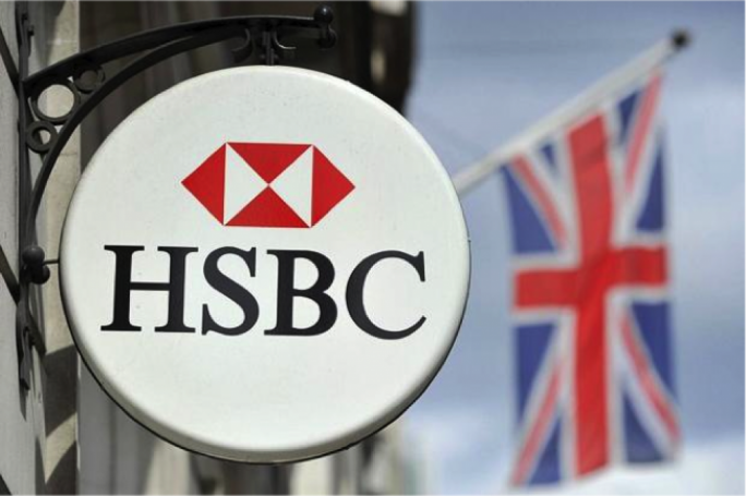 HSBC reported weaker than expected earnings, dragging down the FTSE