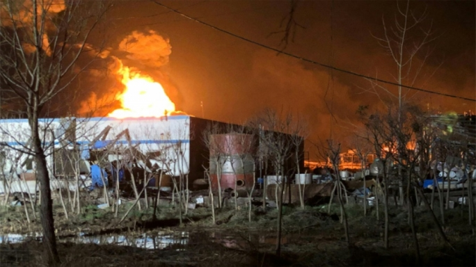 China chemical blast: death toll rises to 47