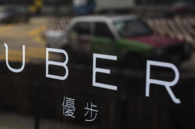 Japan's Softbank has reportedly made a heavily discounted bid to buy Uber shares at a valuation of $48bn