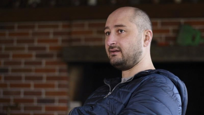 Russian journalist Arkady Babchenko shot dead in Kiev