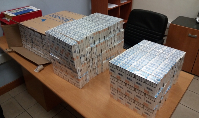 24,000 cigarettes seized by customs officials at MIA