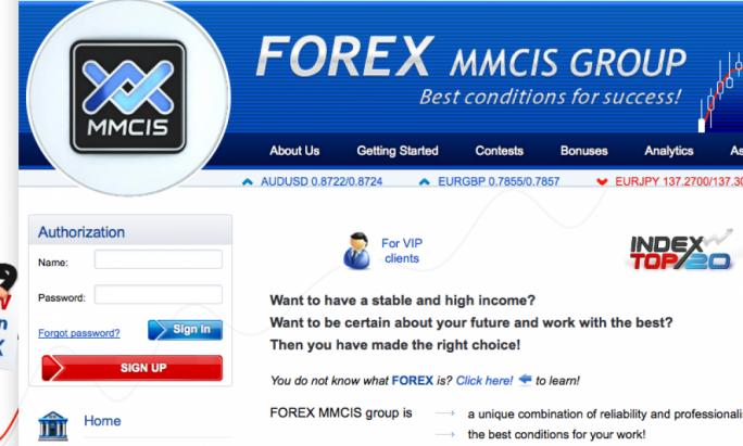 Forex mmcis film целью торговли на валютной бирже форекс