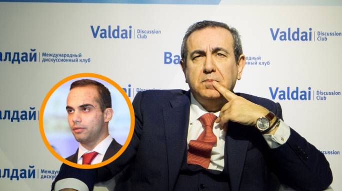 Joseph Mifsud is said to have told George Papadopoulos (inset) that the Russians had compromising material on Hillary Clinton
