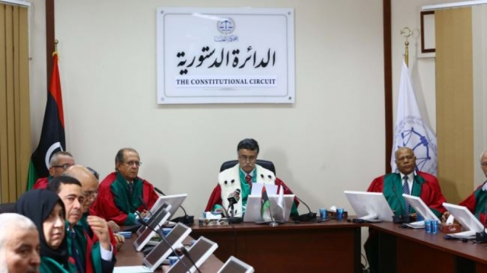 Court rules elected Libyan parliament illegal