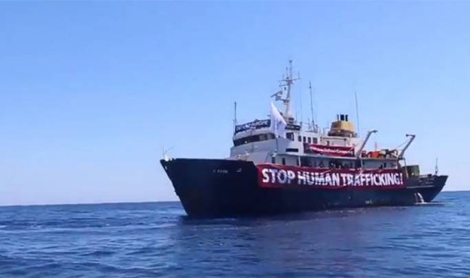 The anti-migrant vessel C-Star which has been chartered by the group Defend Europe, was denied entry into Malta by local authorities