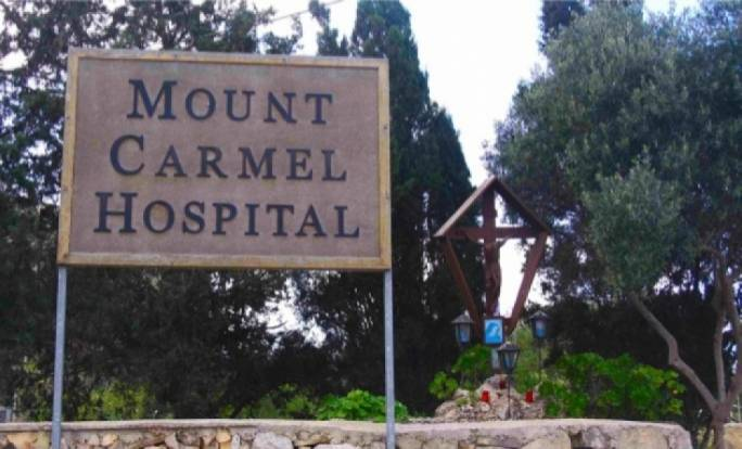 Detention at Mount Carmel hospital unlawful without change in law
