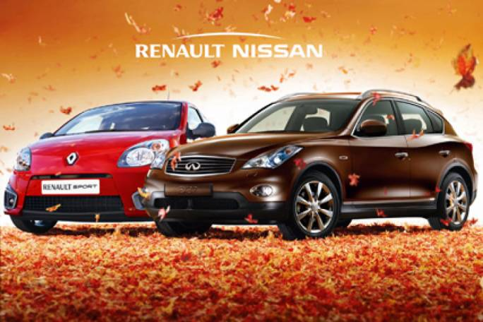 Renault SA and Nissan Motor Co. are in talks to merge and create a new automaker
