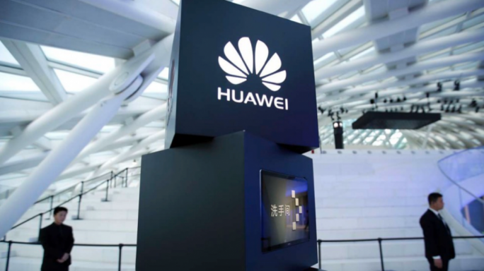 Huawei Technology Co's planned US launch of a solar-panel control is expected to collide with new Trump administration tariffs on Chinese electronics