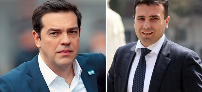 Greek Prime Minister Alexis Tsipras (left) Macedonian Prime Minister Zoran Zaev (right)